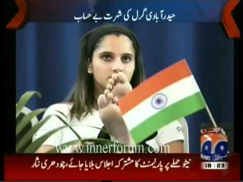 Sania Mirza Exposed her secrets