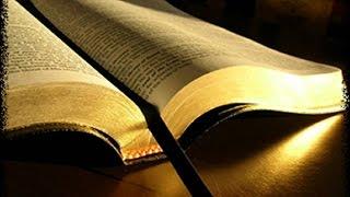 О чем идет речь, когда упоминают Священные Писания?