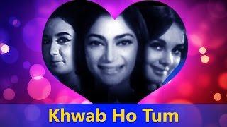Khwab Ho Tum Ya Koi Haqeeqat By Kishore Kumar | Teen Devian - Valentine
