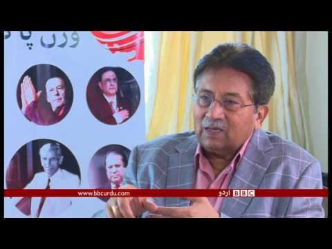 Exclusive interview with Gen(R) Pervez Musharraf - BBCURDU