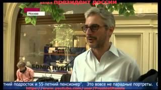 Патриотические футболки с изображением Путина 2014.(, 2014-07-29T17:49:08.000Z)