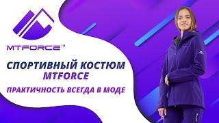 Новая весення коллекция спортивных костюмов женских оптом из ткани softshell 01816-1 от MTFORCE