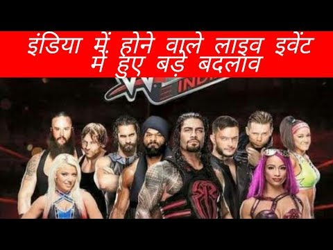 Big Changes In WWE India Tour ! Roman Vs Samoa Joe! Updated matchcard
