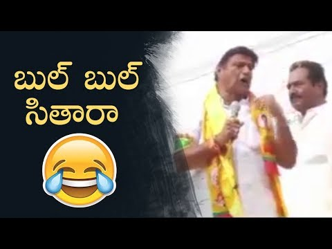 Balakrishna Singing Sare Jahan Se Accha | Hilarious | Must Watch | Manastars