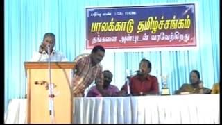 mullai nadavarasu in palakkad tamil sangam part 8 2007