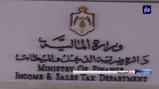 وزير المالية: تواضع النمو وانخفاض قيمة المستوردات وراء تراجع الإيرادات الضريبية (9-7-2019)