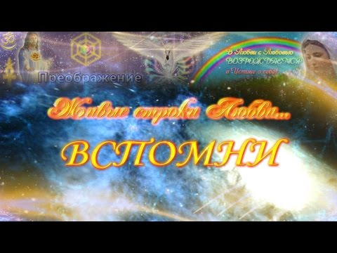Знакомства — Форум Хабаровска