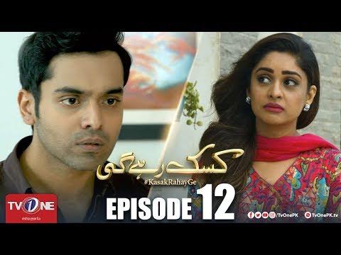 Kasak Rahay Ge   Episode 12   TV One Drama