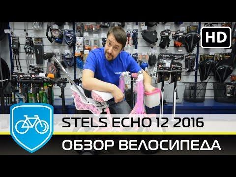 Stels Echo 12 2016 с ручкой обзор велосипеда.