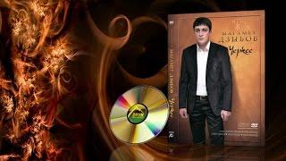 Сольный концерт Магамета Дзыбова - ЧЕРКЕС