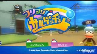 iWatch | Furi Furi! Saru Get You (aka Ape Escape Fury! Fury!) (Japanese Demo)
