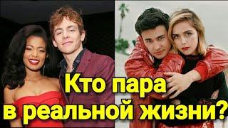"""🌟10 ФАКТОВ о """"Леденящих душу приключениях Сабрины"""" 2019"""