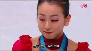김연아와 아사다마오 멘탈의 차이