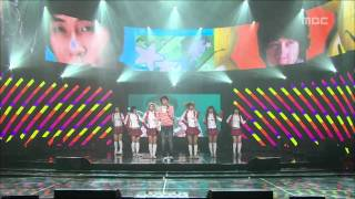 Andy - Love Song, 앤디 - 러브 송, Music Core 20080322