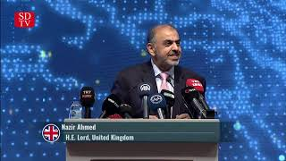 "Lord Nazir Ahmed: ""Pakistan must act and abolish agreements"""