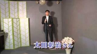 第25回 激カラ スターチャンネル  追ってアメリカ 太田彰治