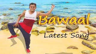 BAWAAL DANCE SONG | MJ5 | Latest Song 2021
