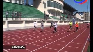 На стадионе «Труд» прошло первенство города Махачкалы по лёгкой атлетике среди школьников