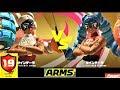 【最高ランクを目指して #11 ランク19で4連勝!】 ARMS四段 ランクマッチ ツインテーラ アームズ ARMS  Rank 19 Battles Ranked Match TWINTELLE