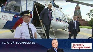 На этой неделе Владимир Путин провел ряд совещаний с правительством.