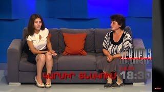 Kisabac Lusamutner anons 22 11 16 Karmir Tnakum