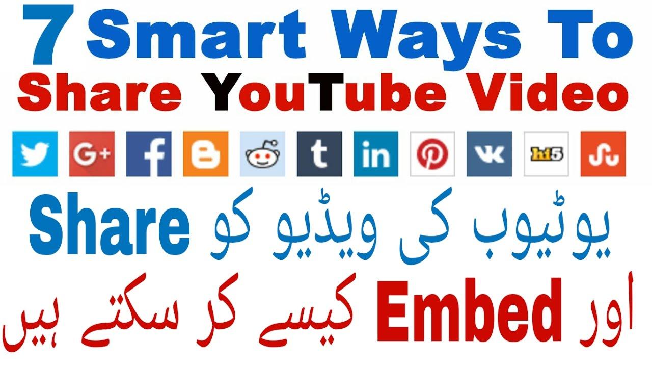 Smart Ways To Share Embed Youtube Videos On Facebookwhatsapptwitterinstagramgreddit Email