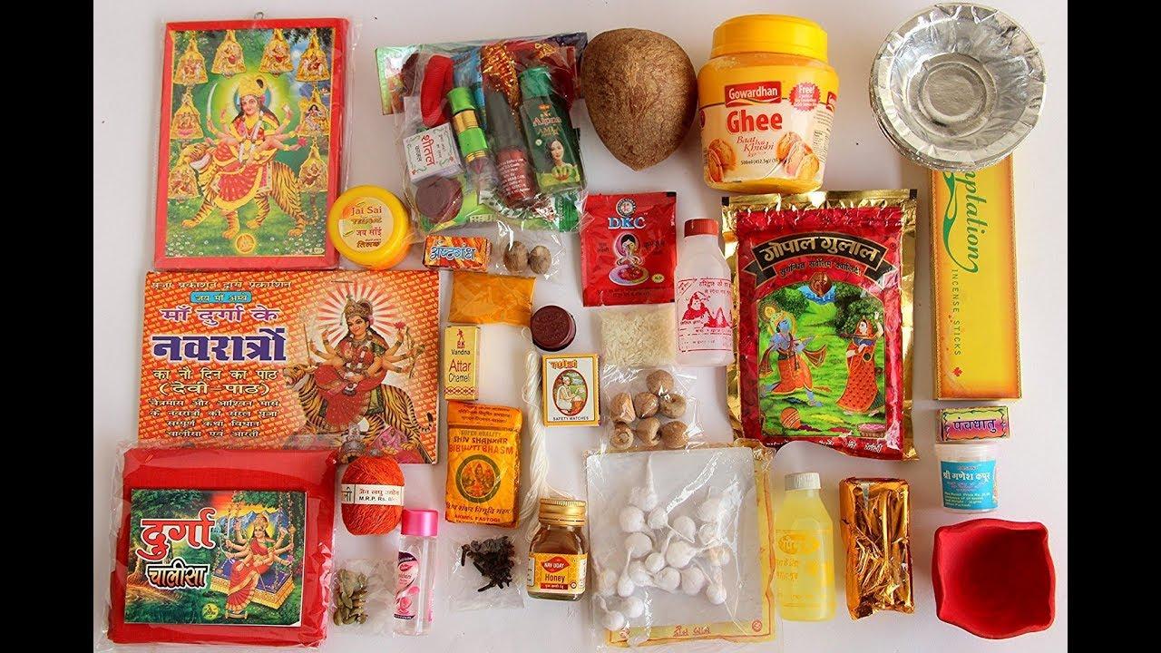 Puja Samagri For Navratri | Navratri Puja 2019 | नवरात्री पूजा सामग्री |  Navratri 2019