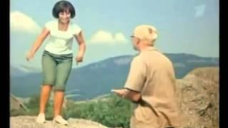 Фрагмент фильма Кавказская пленница Это вам не лезгинка