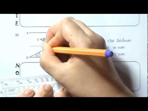 ตัวอย่าง DVD ติวเข้ม คณิตศาสตร์ O-net ป.6