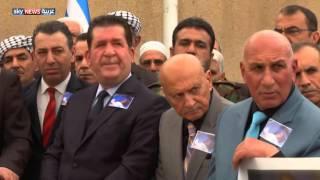 ضحايا كيماوي داعش في كركوك