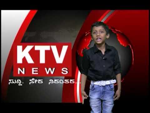 KTV NEWS VIJAYAPUR