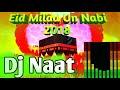 eid milad un nabi naat || 12 rabiul awal naat || dj naat || Best dj naat Sharif || islamic hub
