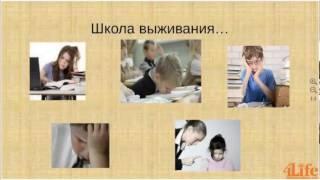 Трансфер Фактор: опыт применения у детей и взрослых(, 2013-12-24T13:38:57.000Z)