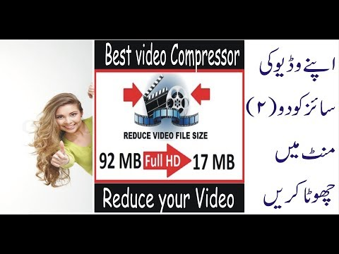 how-to-compress-video-on-android-very-fast-|-best-compression-software-|-urdu/hindi