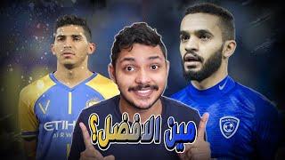 ردة فعلي على سلطان الغنام محمد البريك مين الافضل Youtube