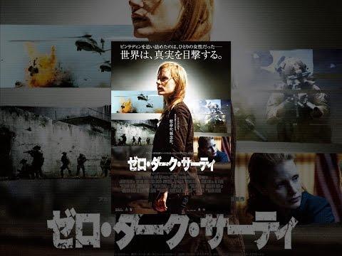 『ハート・ロッカー』など、アカデミー賞を受賞した世界初の女性監督キャスリン・ビグローのおすすめ映画