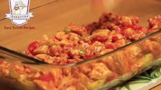 Запеченная курица и картофель с соусом бешамель