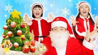 Merry Christmas!! Santa Claus Gifts & Christmas Tree 메리크리스마스!! 산타할아버지 선물 & 크리스마스 트리 만들기 Mashu Vlog