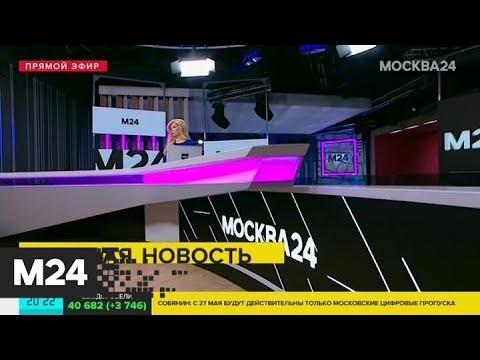 В Чечне опровергли слухи о госпитализации Кадырова с COVID-19 - Москва 24