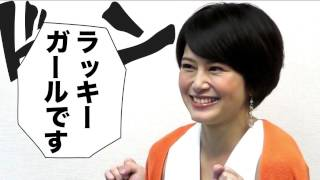 舞台「野良女」、公演まであと49日! 主演・佐津川愛美さんが毎日質問に...