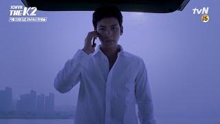 "[Vietsub] Teaser ""The K2"" Ep  1 -  Ji Chang Wook, Im Yoona, Song Yoon Ah"