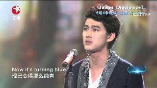【高清】Chinese Idol中国梦之声总决选20130825:James《Apologize》