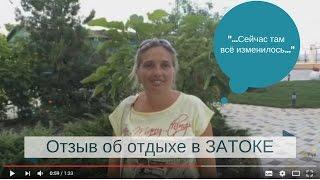 видео БЦ-Коблево ,Одесса-есть ли маршрутки? - Страница 2 - Товары и услуги - Форум города Белая Церковь