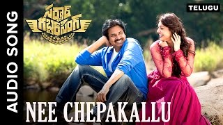 Play free music back to only on eros now - https://goo.gl/bex4zd listen the full audio song 'nee chepakallu' from telugu film 'sardaar gabbar sin...
