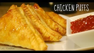 Chicken Puffs/ Patties Recipe