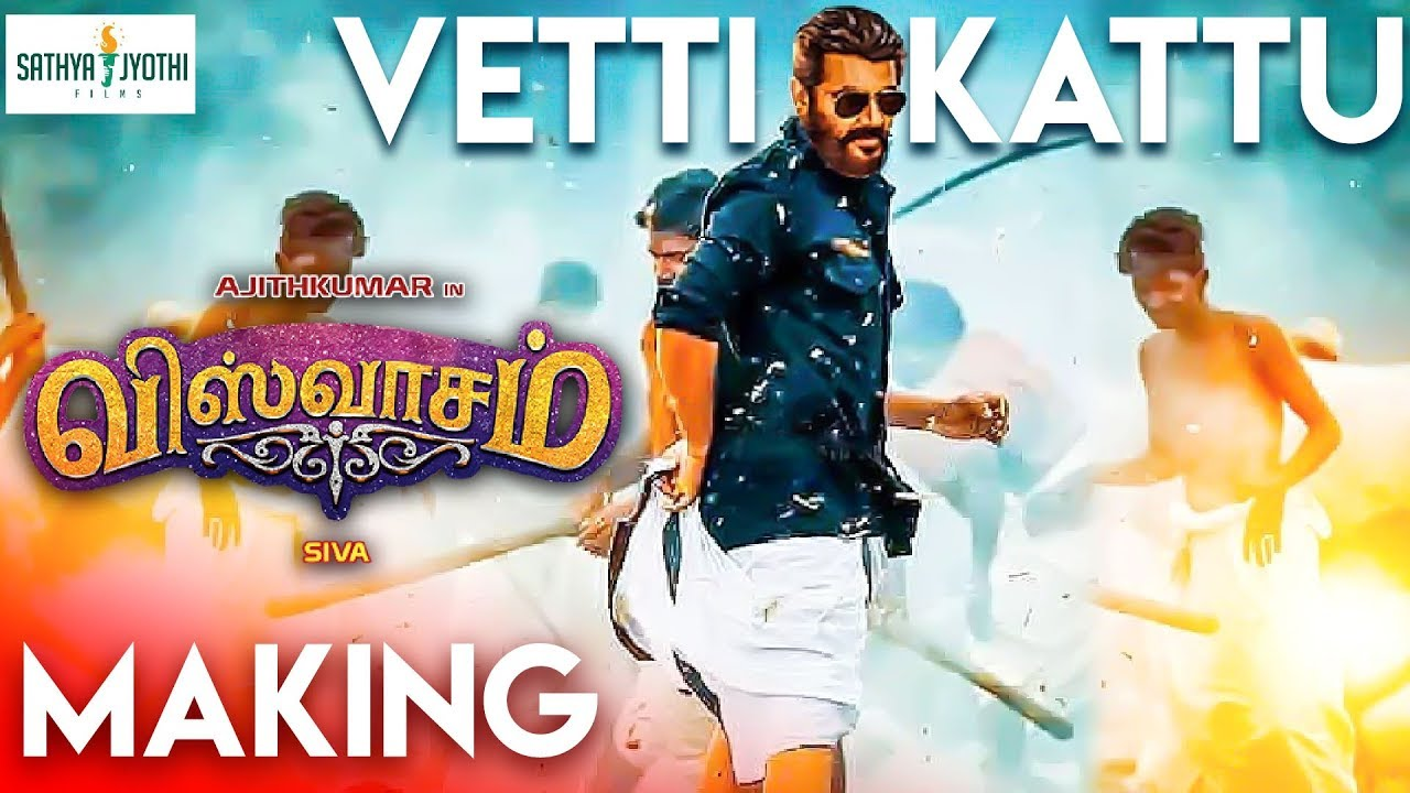 Viswasam INTRO SONG - Vetti Kattu Single Making - Ashok Raja Master Shares! | Ajith Kumar | SS 53