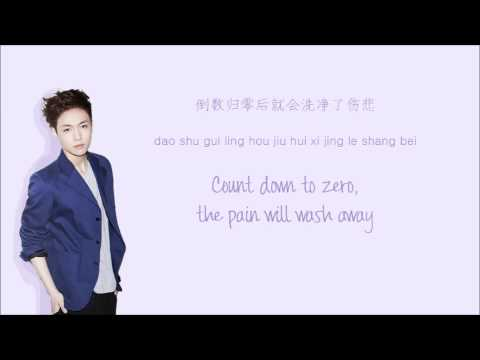 EXO-M - History (Chinese Version) (Color Coded Chinese/PinYin/Eng Lyrics)