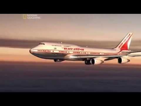 how to become an air crash investigator in india