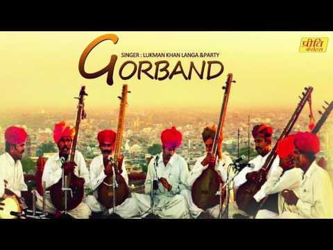 Rajasthani Songs Gorband Full Audio - Marwadi Lokgeet Rajasthani Song - Folk Song