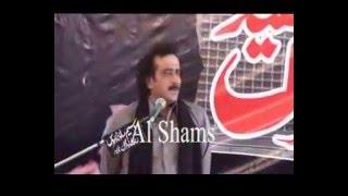 Aqeel Mohsin Naqvi  majlis jalsa 2016 Allama Nasir Abbas Multan
